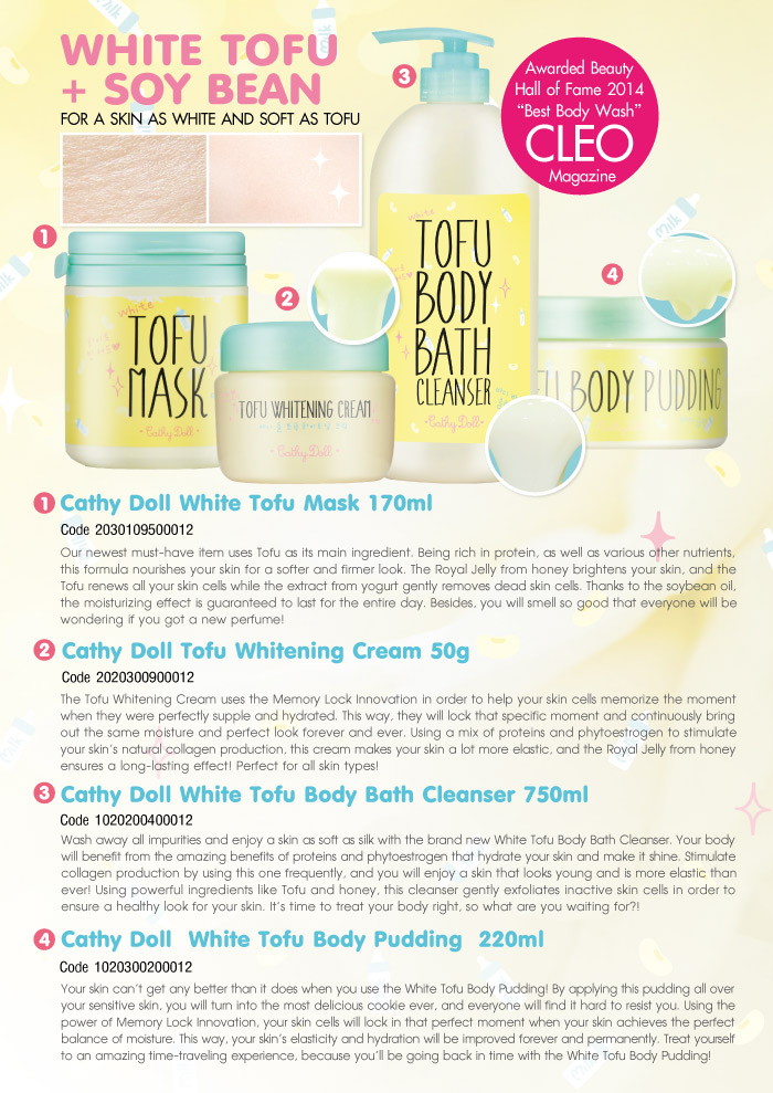 tofu body 2